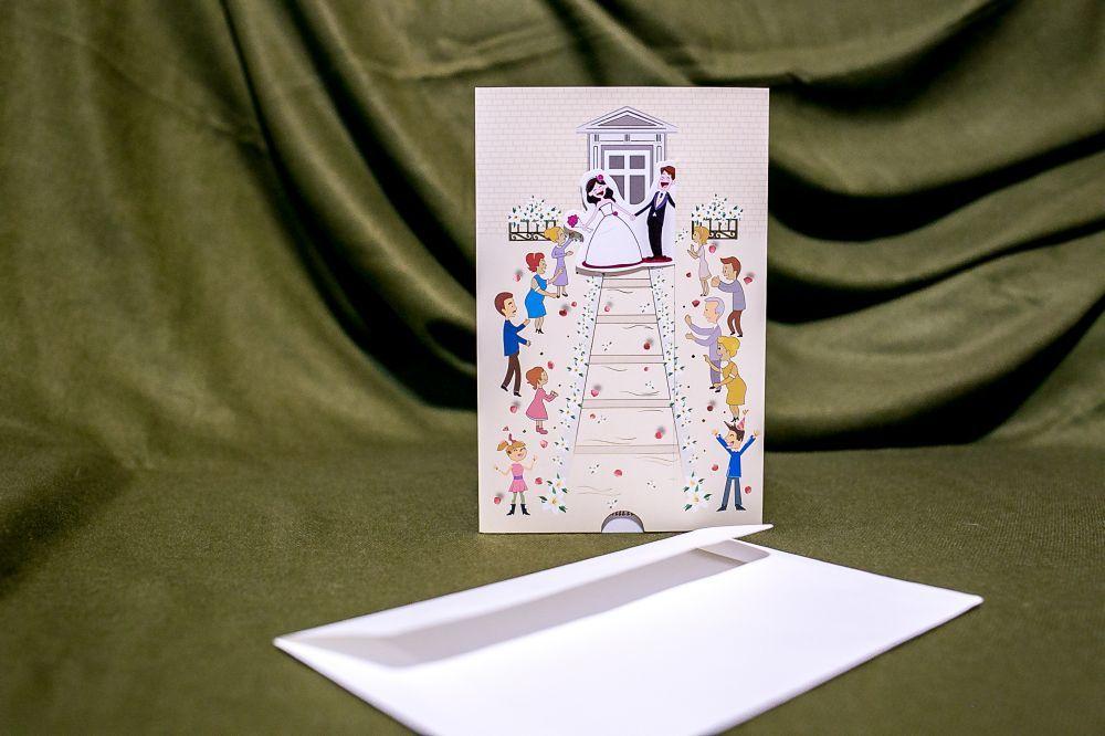 Invitatii Nunta Sibiu
